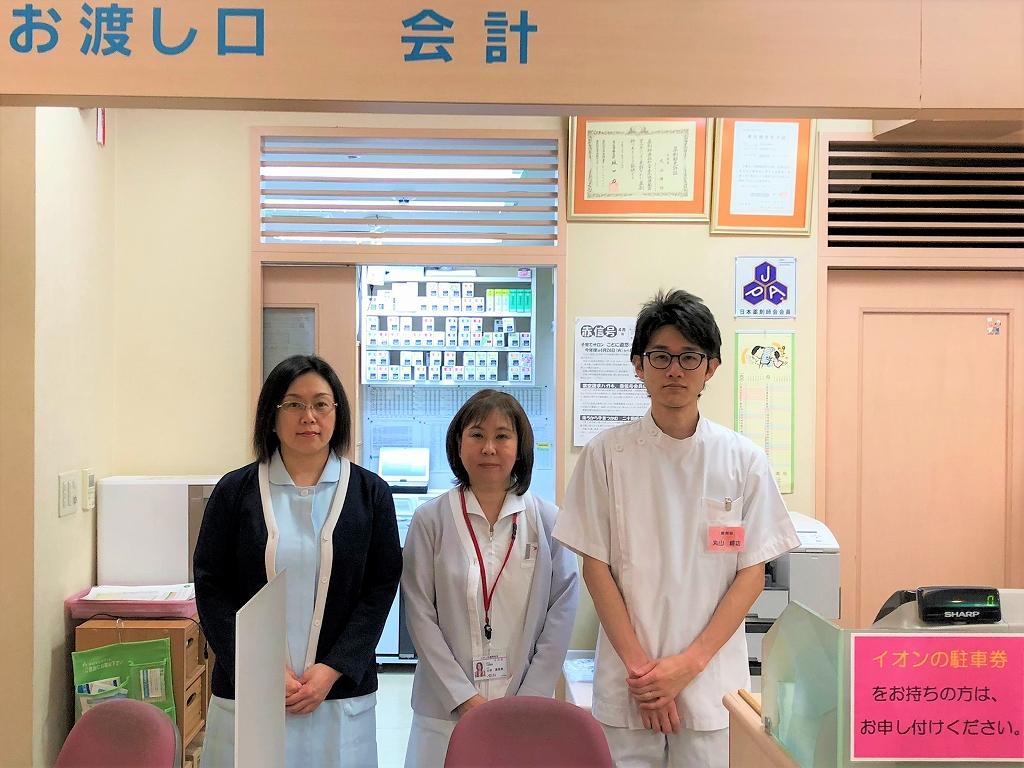 薬局写真3